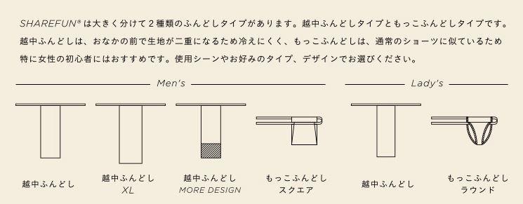 しゃれふんデザイン