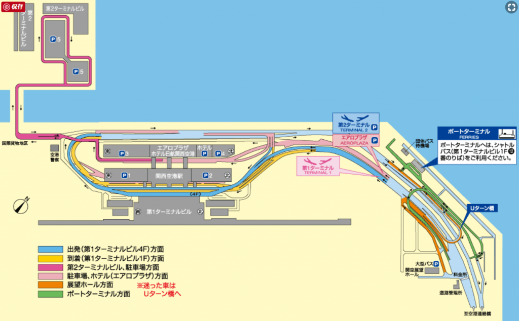 関西国際空港パーキング